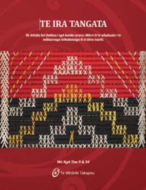 te-ira-tangata-yrs9-10